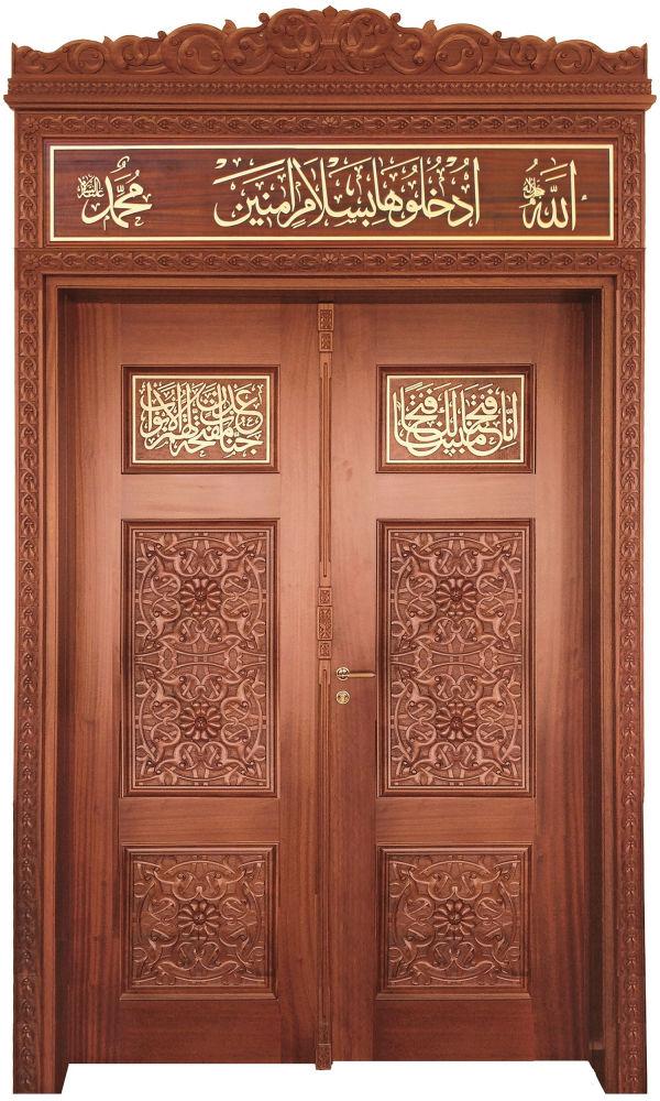 Kapı 610