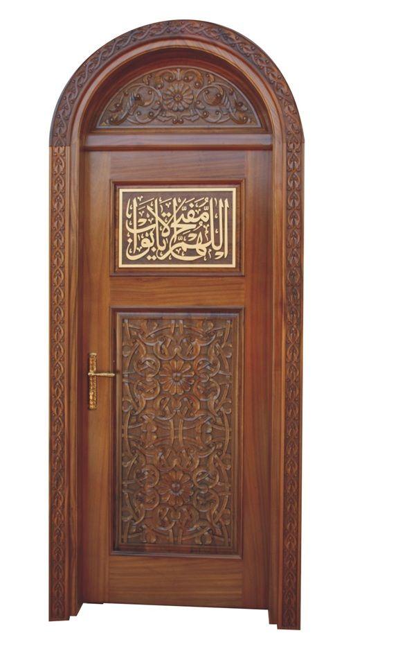 Kapı 716
