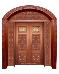 - Hikmetiye Kapı