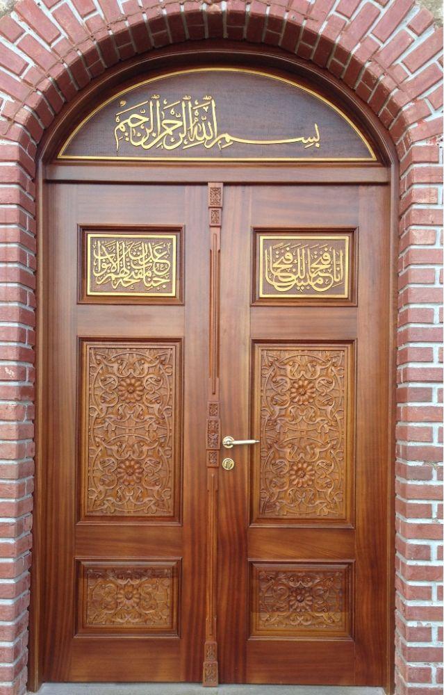 Hikmetiye Kapı