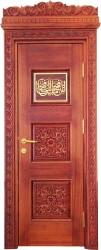 - Zişan Kapı