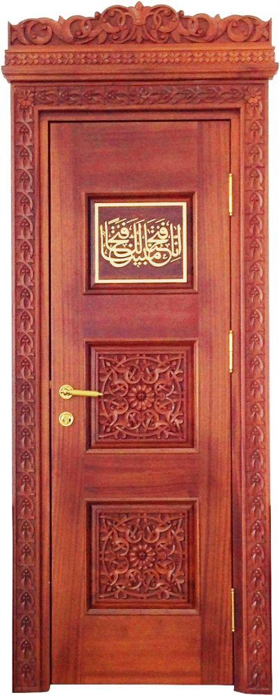 Zişan Kapı