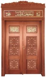 - Kapı 8010