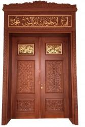 - Acısu Kapı