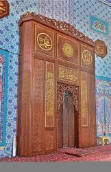 - Mersin Tarsus Buharalı Abdullah Efendi Camii
