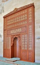 - Ankara Ulus Rüzgarlı Fetih Camii