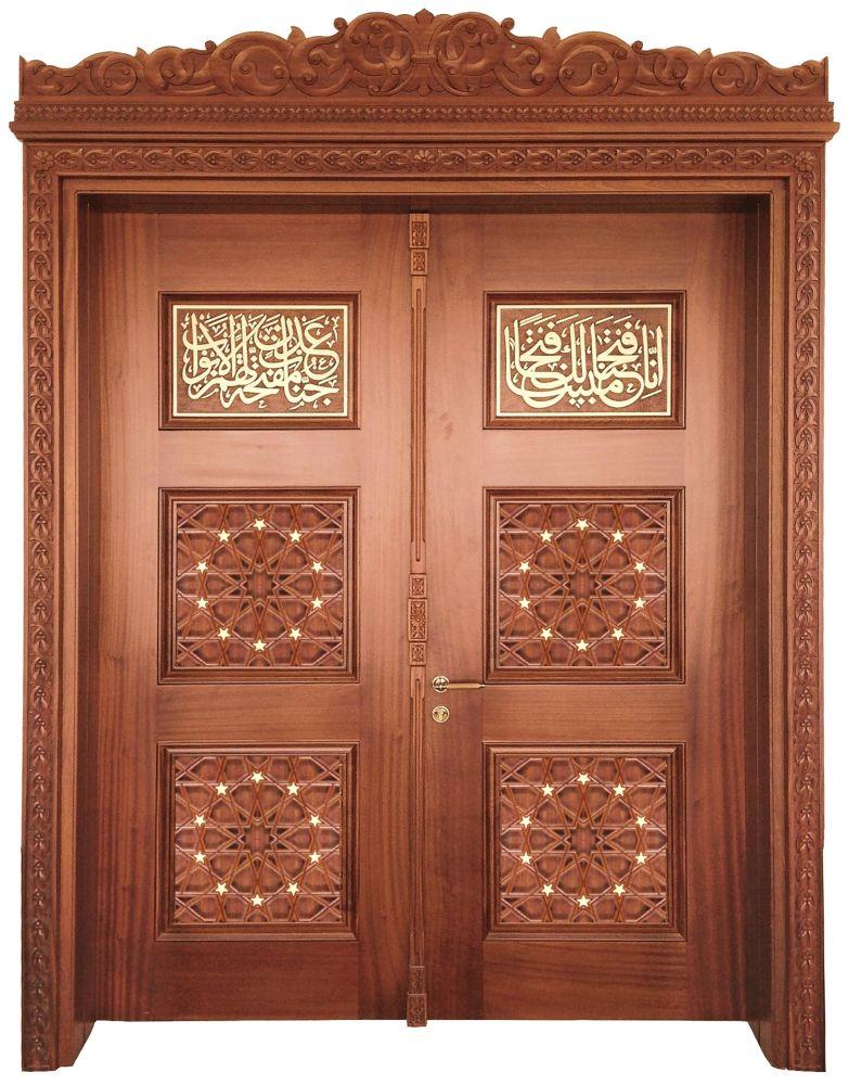 Kapı 617
