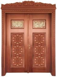 - Kapı 622