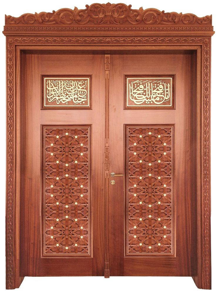 Kapı 622