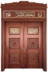 - Kapı 607