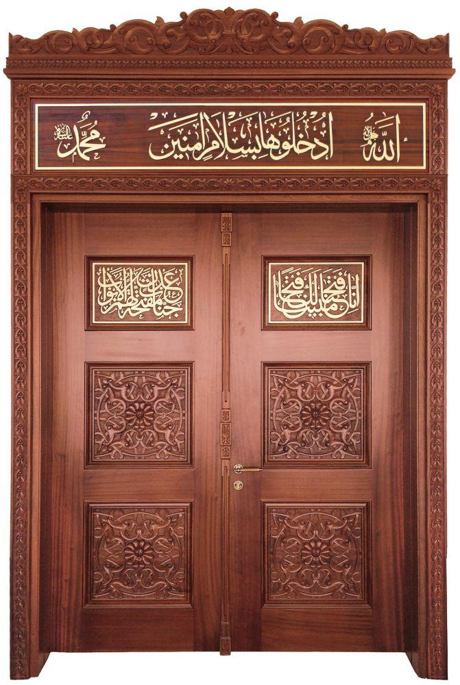 Kapı 607