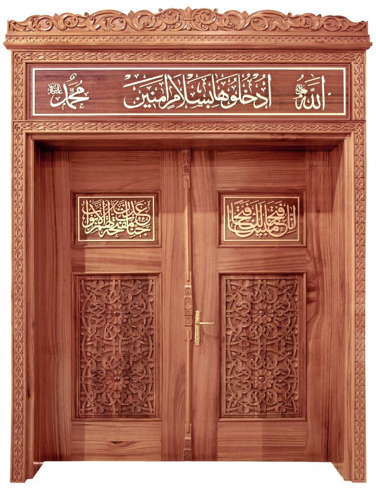 Kapı 609