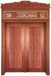 - Kapı 621