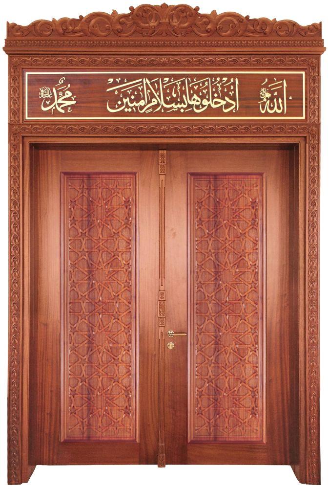 Kapı 621