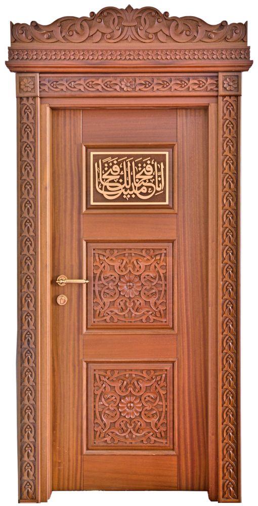Kapı 709