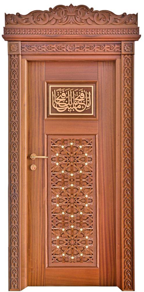 Kapı 708