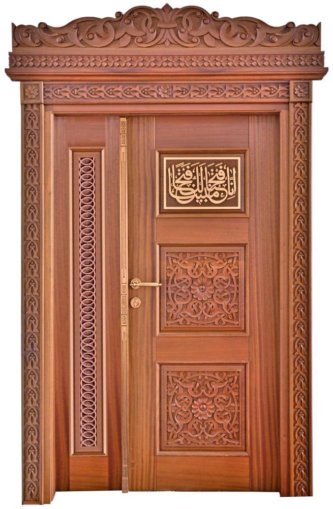 Kapı 703