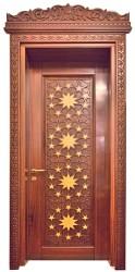 - Kapı 8025