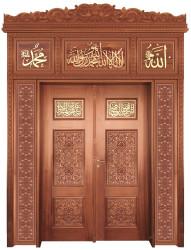 - Kapı 601