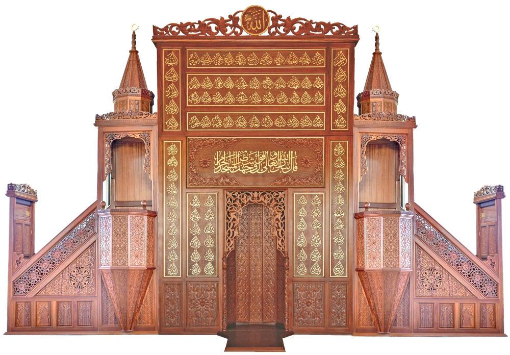 Minber-Mihrap-Vaiz Kürsüsü 1005