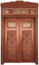 - Kapı 610