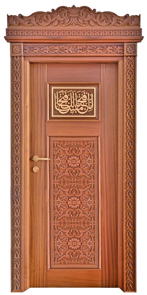 Kapı 710