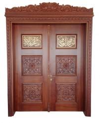 - Kapı 603