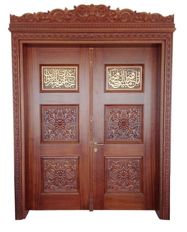 Kapı 603